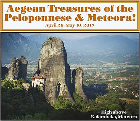 Aegean Treasures